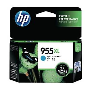 HP 955XL L0S63AA ORIGINAL LASER CARTRIDGE CYAN