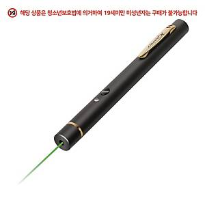 X-POINTER XPG110 GREEN LA PRESENTER BLACK