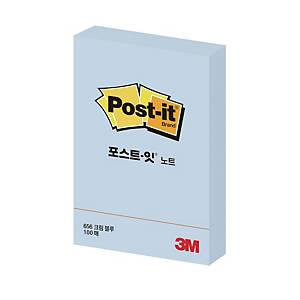 3M 포스트잇 노트 656 51×76 크림블루