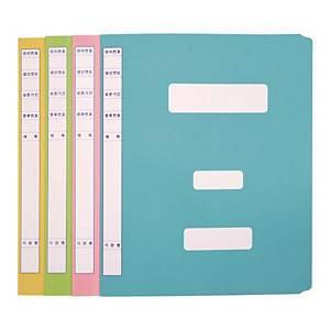 문화 F1194-7 대용량 정부문서화일 A4 핑크 10매입