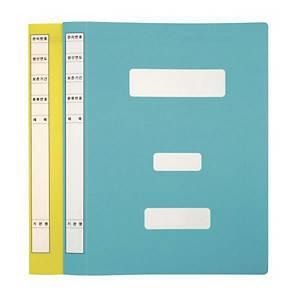 문화 F1494-7 PP 대용량 정부문서화일 A4 노랑 10매입
