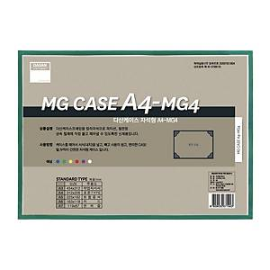 DASAN MAGNETIC PP CASE A4 LIGHT GREEN