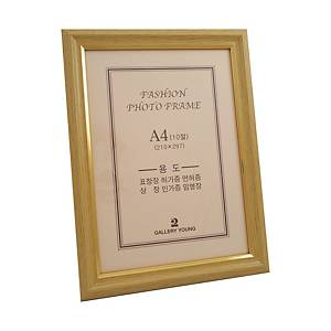 BUSINESS CERTIF FRAME A4 WOOD GRAIN