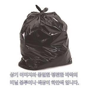 평판 쓰레기봉투 대 75L(76x94) 흰색 50장