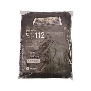JEBI SI112 RAIN COAT XL NAVY