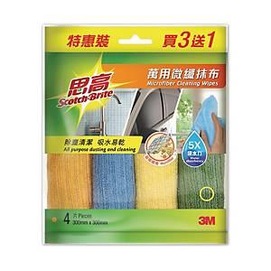 Scotch-Brite Microfiber Cleaning Wipes - Pack of 3