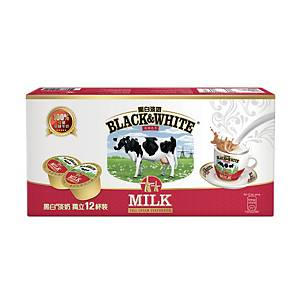 Black & White 黑白 獨立包裝全脂淡奶13毫升 - 12杯裝