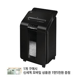 [직배송]펠로우즈 100M 마이크로 자동문서세단기 23L