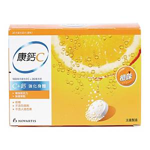 CalVive C-1000 Orange Flavor - Pack of 30 Tablets