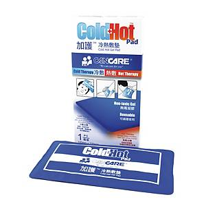 Cancare Cold Hot Pad