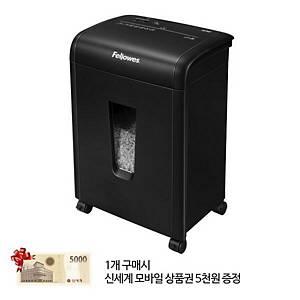 [직배송]펠로우즈 자동급지 문서세단기 62MC