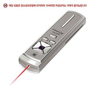 X-POINTER XPM200TR LASER PRESENTER SILV