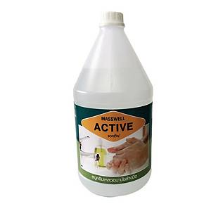 MASSWELL ACTIVE DYE AND FRAGRANCE FREE SOAP 3500 MILLILITRES