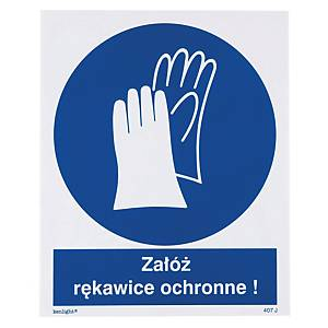 USE GLOVES SIGN 225X275MM