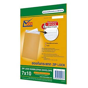 555 Bubblepack Zip Lock Envelope KA Kraft 178X254mm 125Gram Brown Pack of 2