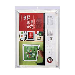 ARTSIGN 0543 MAG FRAME A3 463X343MM WH