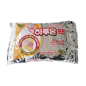 PK10 HARUON HAND WARMER PACK