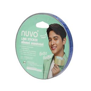 NUVO เทปพีวีซีตีเส้น 5มม.x9หลา น้ำเงิน