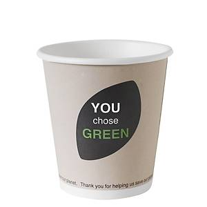 Duni Thank You carton coffee cup 18cl - pack of 40