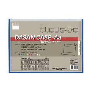 다산 D-7002 산다케이스 A4 315X230 가로형 청색