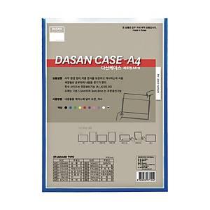 다산 D-7002 산다케이스 A4 230X315 세로형 청색