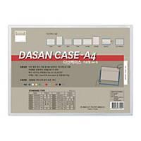다산 D-7002 산다케이스 A4 315X230 가로형 흰색