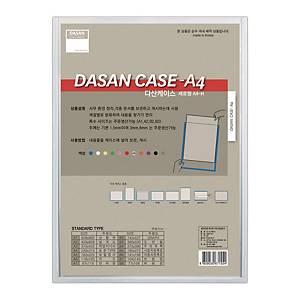다산 D-7002 산다케이스 A4 230X315 세로형 흰색