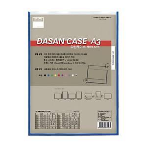DASAN D-7001 SANDA CASE 315X435 A3 BLUE