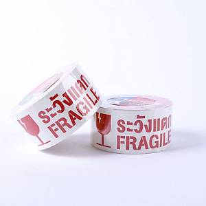 SCOTCH 3610 OPP TAPE PRINTED  FRAGILE  SIZE 2  X 30 YARDS CORE 3  WHITE/RED