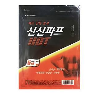 신신제약 신신파프 핫 5매입