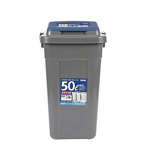 [직배송]코멕스 대용량 분리수거함 크린스페이스 진회색/블루 50L