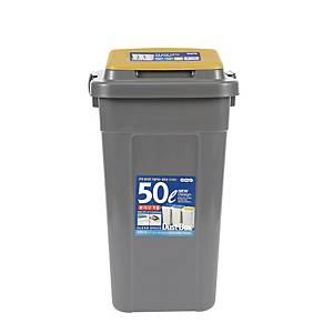 [직배송]코멕스 대용량 분리수거함 크린스페이스 진회색/옐로우 50L