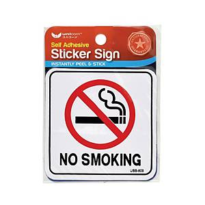 Unicorn USS-808 Sign  No Smoking  Sticker