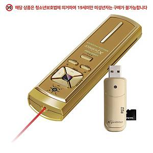 X-POINTER XPM200TRGM LAS PRESENTER GOLD