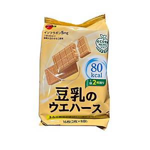 BOURBON Soya Milk Wafer - 2 Packs