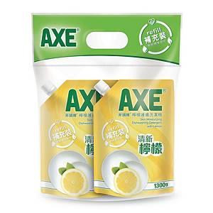 斧頭牌檸檬味洗潔精 1300g 補充袋x2 (孖裝)