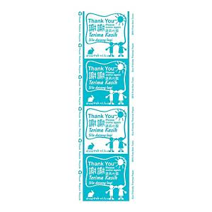 Preprint Welc T.paper Roll 80x51mm- Pack of 10