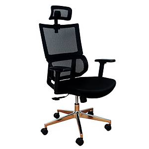 Artrich Art-850HB Mesh High Back Chair