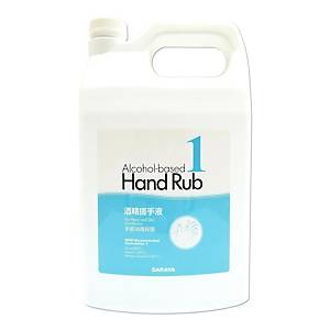 SARAYA WHO Recommended Handrub 1 Gallon