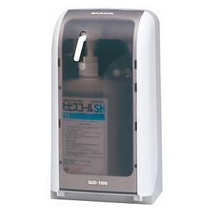 SARAYA GUD-1000 自動搓手液機