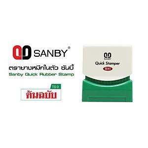 SANBY P-TS3 Self Inking Stamp   Original   Thai Language - Red