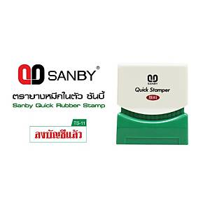 SANBY TS-11 Self Inking Stamp Recorded Thai Language - Red