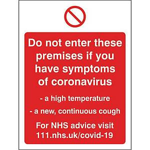 H&S Sign Do Not Enter Premises 150X200 Window Cling Film
