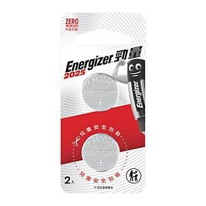 Energizer CR2025BP2 Lithium Battery 3V - 2pcs