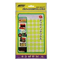 Adhesive Labels Diameter 16MM Fluorescent Yellow - Box of 700