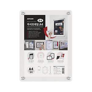 ARTSIGN 3520 MAGN FRAME A4 255X345 WH