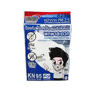 YAMADA KN95 8230 Anti Particle Folding Respiratory