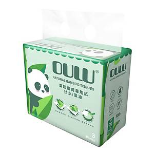 OULU Bamboo Kitchen Towel 2PLY - Pack of 3