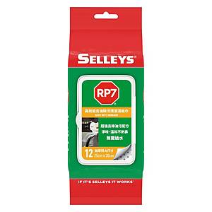 Selleys RP7 Heavy Duty Degreaser Wipes - Pack of 12 sheets