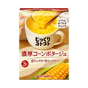 Pokka Sapporo Rich Corn Potage - Box of 3